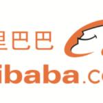 【2019年版】アリババ(=阿里巴巴=1688)での会員登録方法|まずはタオバオに登録を!