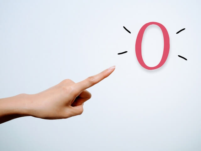 Yahoo!ショッピング 入金回数の設定で手数料を調整する方法