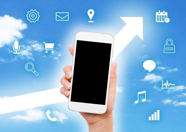 スマホのアプリを整理して業績アップする方法