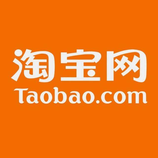 中国輸入代行 タオバオで「在庫切れ」を防ぎ、「優良店舗」を見分ける4つの基準