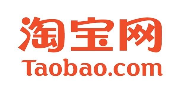 タオバオのロゴ