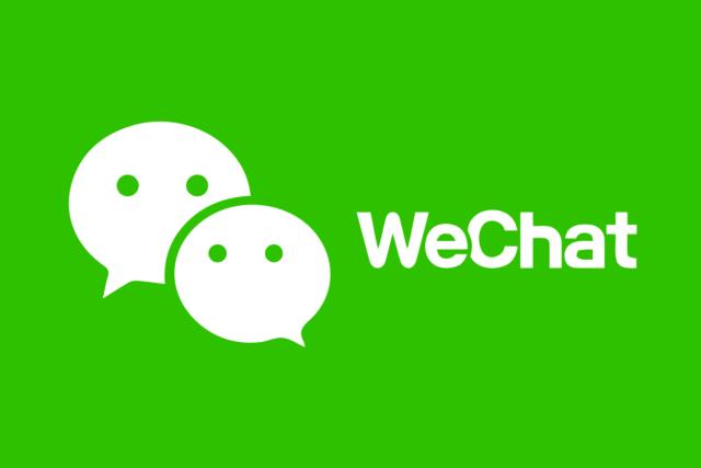 WeChatで通話する方法