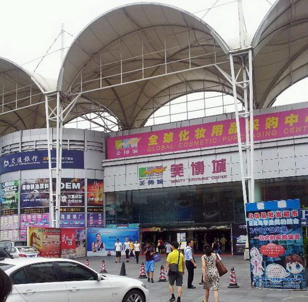中国輸入 福田市場より安く買付できるのは青島では!?